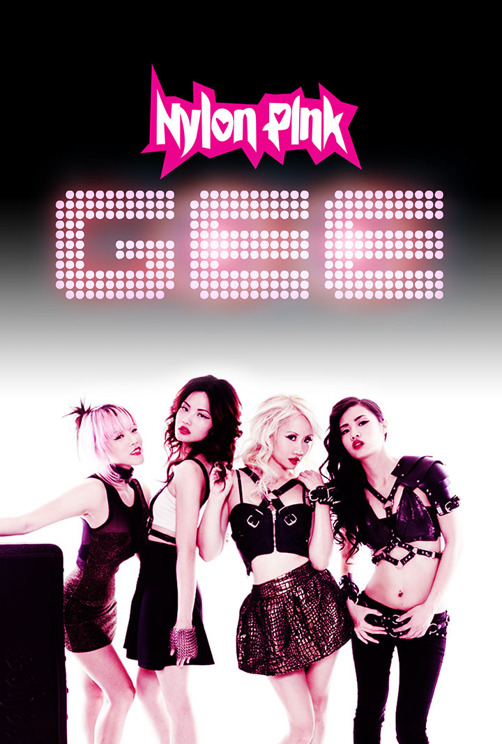 NP_GEE_Poster3