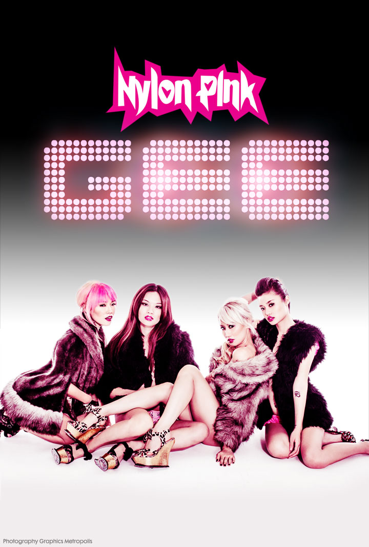 NP_GEE_Poster6